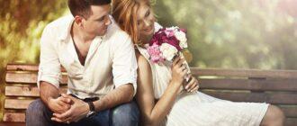 Как найти своего человека в любви