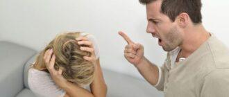 Муж тиран - что делать: совет психолога