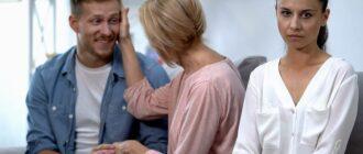 Не хочу общаться со свекровью: советы психолога